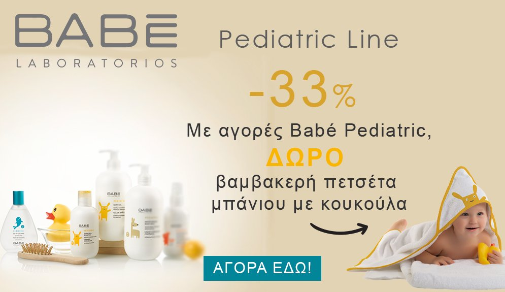 Babe Pediatric