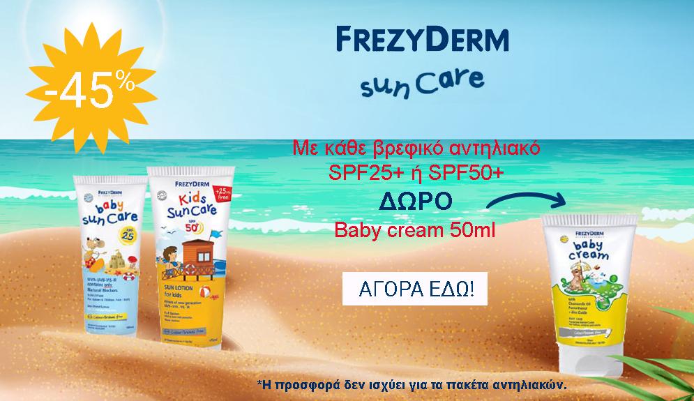 Frezyderm Sunscreen Kids